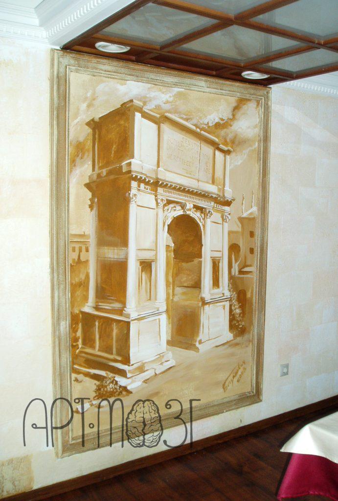 римская арка
